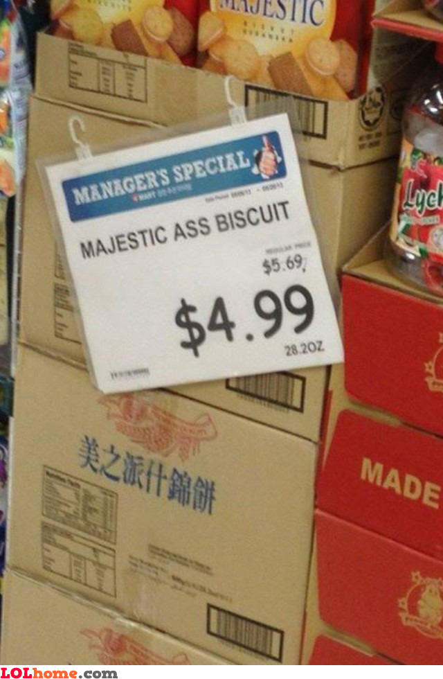 Ass Biscuit