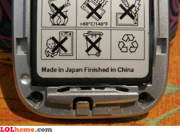Made in Japan Finished in China