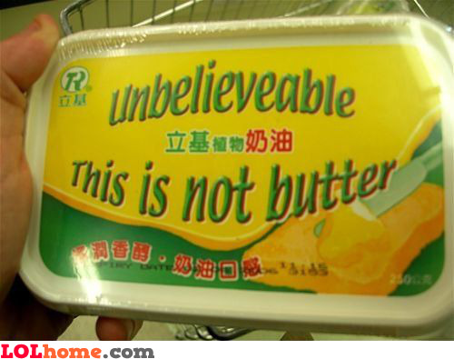 This is not butter