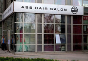 Ass hair saloon
