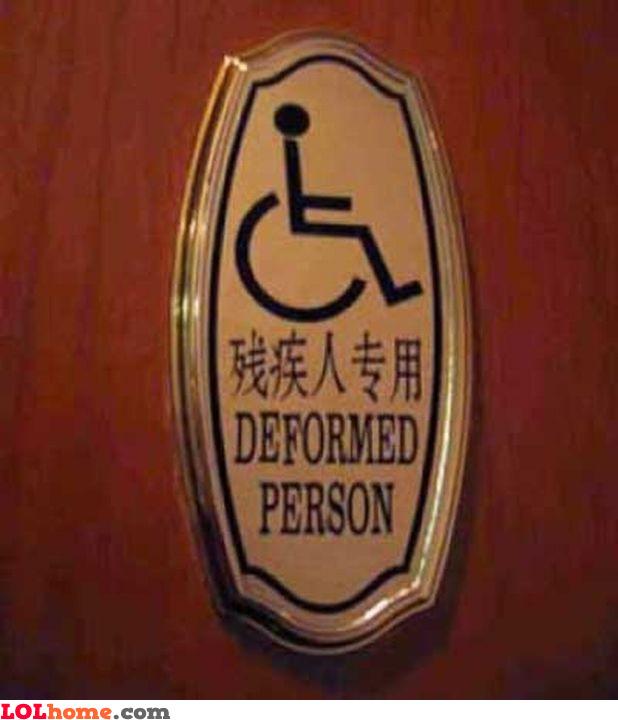 Deformed person