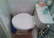 Asians' toilet