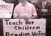 Teach our children reading, writing